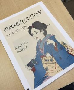 PropagationFront