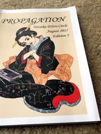 PropagationEd5a