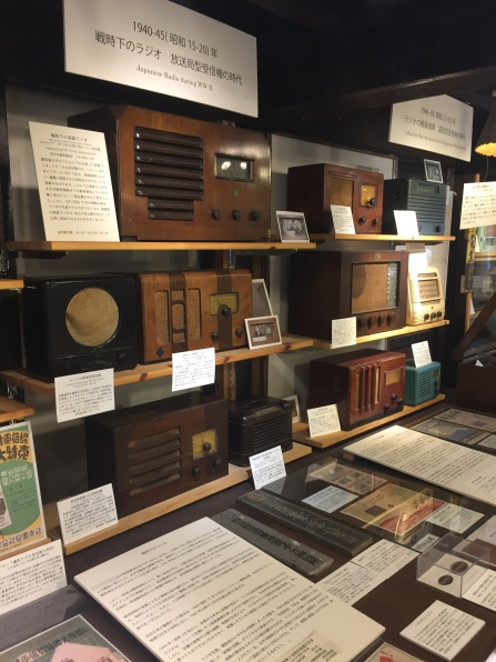 Vintage Radio 2
